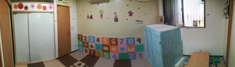 The kids classroom